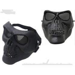 Basic Outdoor Black Colour Plastic Half Skull Mask
